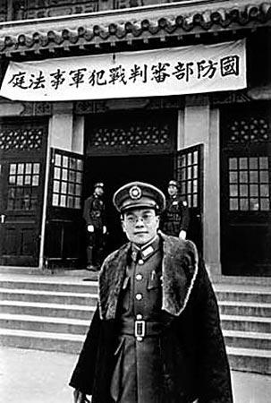 石美瑜主持对日本战犯谷寿夫的审判