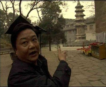 央视大型纪录片《儿女英雄传》:南京辛德勒(下)