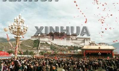 组图:西藏自治区成立20周年纪念大会