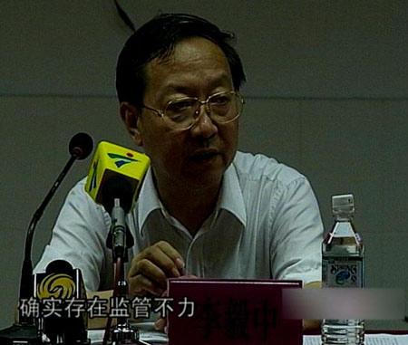 央视专访李毅中:探寻矿难频发背后的深层原因