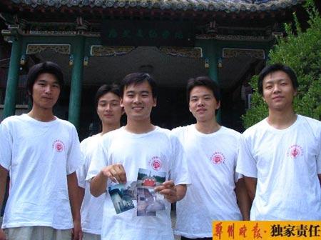 郑州晚报:大学生调查彰显社会责任
