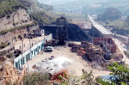 组图:山西中阳煤矿瓦斯燃烧事故抢险结束