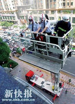 广州消防局仿真演习造成大规模交通瘫痪