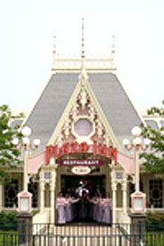 组图:广场餐厅