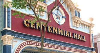 组图:CentennialHall专门发售婴孩及小童服饰