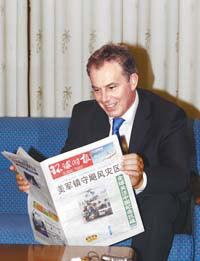 中欧首脑在京举行峰会表明中欧关系进入成熟期