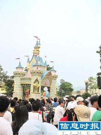 香港迪斯尼乐园今日开放曾庆红曾荫权参加典礼