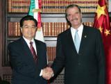 图文:胡锦涛同墨西哥总统福克斯举行会谈