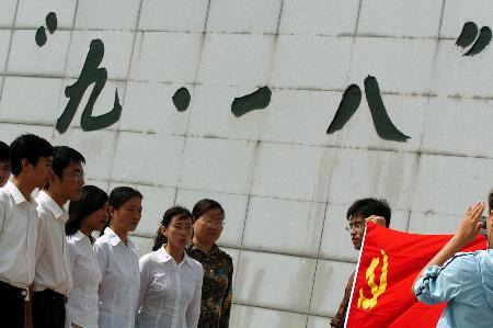 组图:辽宁举行活动纪念9-18事变
