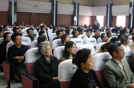 5 宁夏 德隆系 又一刑事案开庭