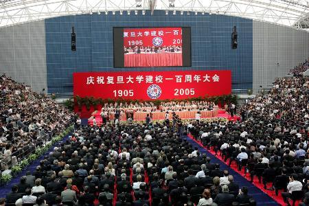 图文:复旦大学百年校庆吴邦国出席会议并讲话