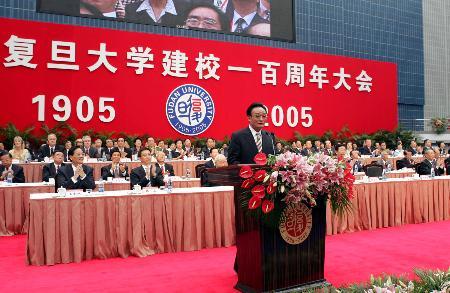 图文:全国人大委员长吴邦国出席会议并讲话