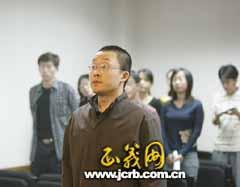 北京贪官毕玉玺之子因转移赃物罪一审被判刑