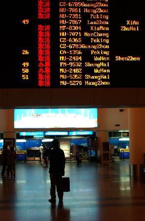 图文:台风使海口和三亚的两个民航机场全部停航