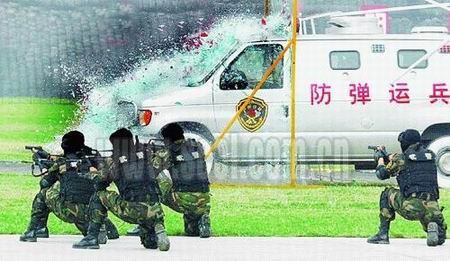 成都举行多兵种大规模反恐军事演习