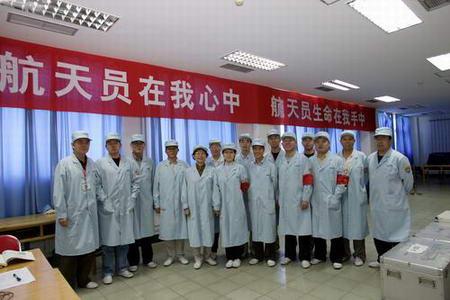 图文:航天员科研训练中心载人航天功勋室