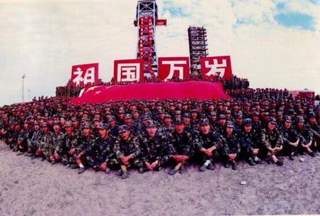 祖国西部的资料_资料图片:航天兵忠于祖国