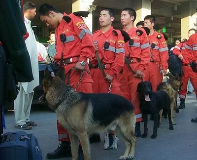 中国国际救援队抵达巴基斯坦首都伊斯兰堡