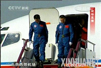 图文:神六航天员走下专机