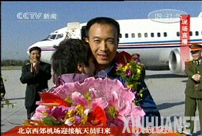 图文:航天员费俊龙在北京和家属见面