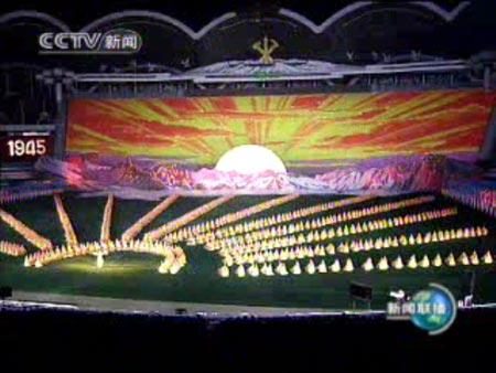 组图:朝鲜大型团体操《阿里郎》隆重献演