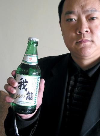 """图文:郑州出现""""商标超市""""(1)"""