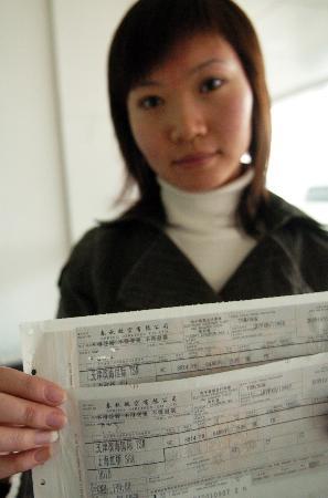 图文:*[都市热点](7)低成本航空前途未卜,得实惠百姓要等多久