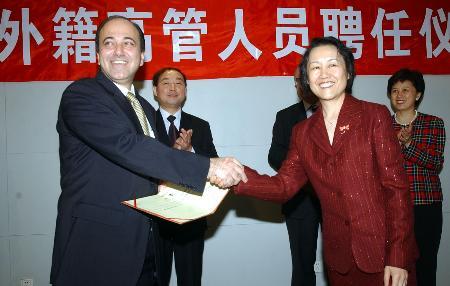 图文:北京银行聘外籍高管人才(2)