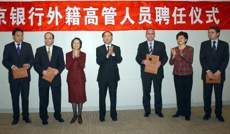图文:北京银行聘外籍高管人才(3)