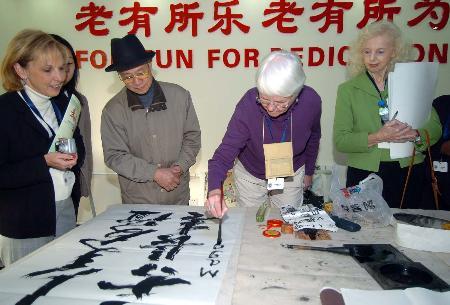 图文:美国老年社会工作者访问团到北京社区参观交流(3)