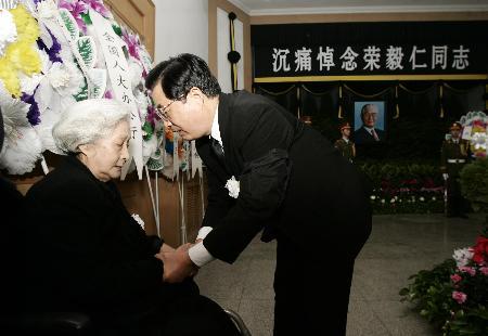 图文:荣毅仁同志遗体送别仪式在京举行