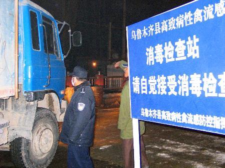 图文:新疆乌鲁木齐县值勤人员检查过往车辆