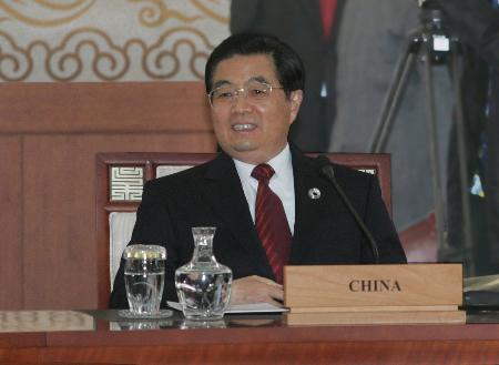 图文:胡锦涛发表重要讲话