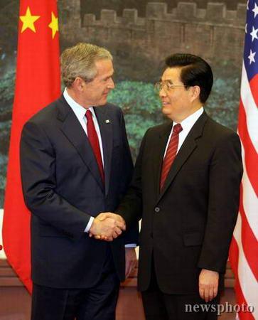 资料图片:胡锦涛在北京会见布什
