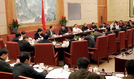 图文:全国防控禽流感指挥部召开第三次会议