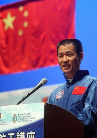 图文:航天英雄聂海胜在见面会上发言