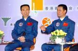 图文:费俊龙聂海胜回答香港青年的提问