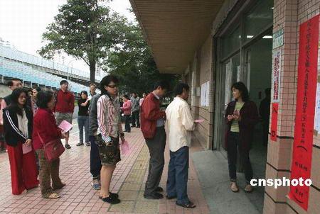 图文:台北县居民排队投票