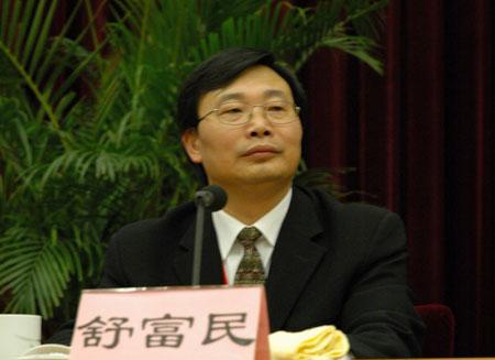 图文:《小康》杂志社社长舒富民出席小康论坛
