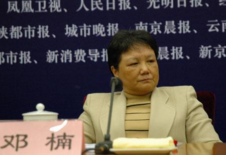 图文:中国科协副主席邓楠出席中国全面小康论坛