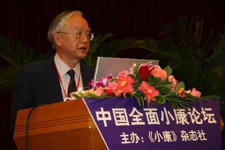 图文:国务院发展研究中心研究员吴敬琏做报告