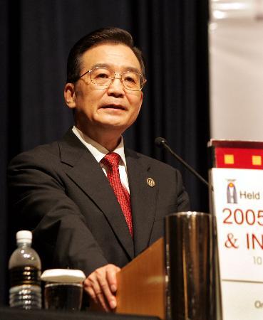 图文:温家宝在东亚峰会领袖对话会发表演讲