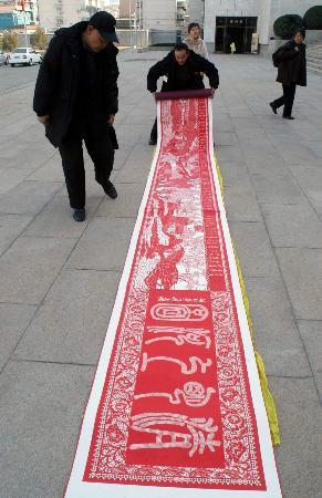 巨幅剪纸作品 清明上河图 亮相济南 2