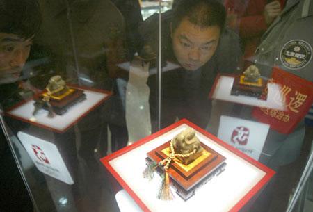 图文:北京奥运徽宝典藏版中国印被抢购一空