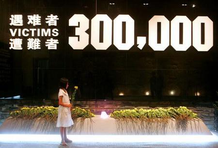 图文:南京大屠杀史实展在北京国家博物馆展出