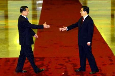 圖文:兩黨一小步民族一大步