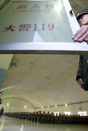 图文:810名北京消防新兵开训