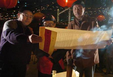 组图:老北京民间祭天礼仪