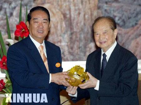 组图:海峡两岸关系协会会长汪道涵在上海逝世