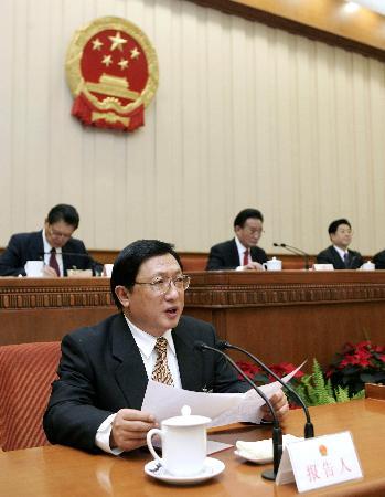 图文:人大财经委员会副主任委员刘积斌发言<p